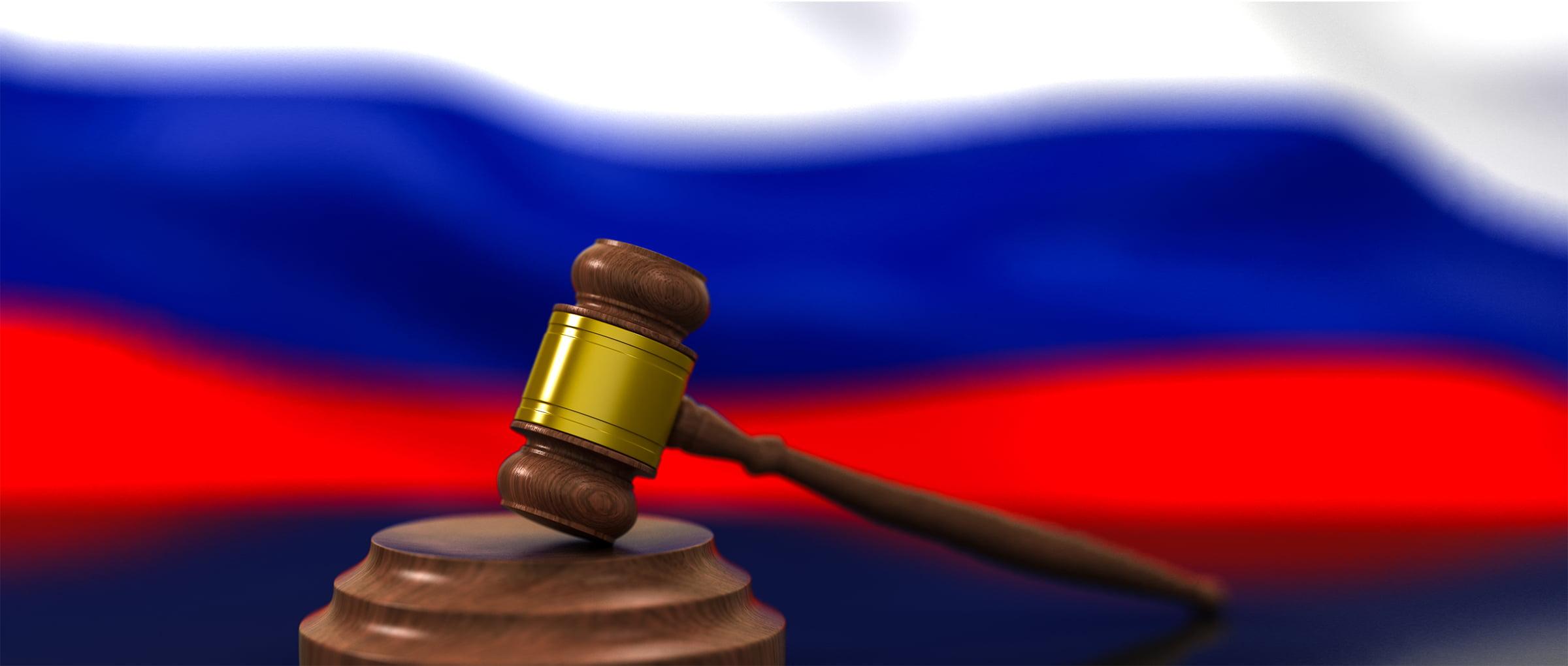 Legislación en Rusia