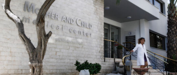 Mother and Child Medical Center