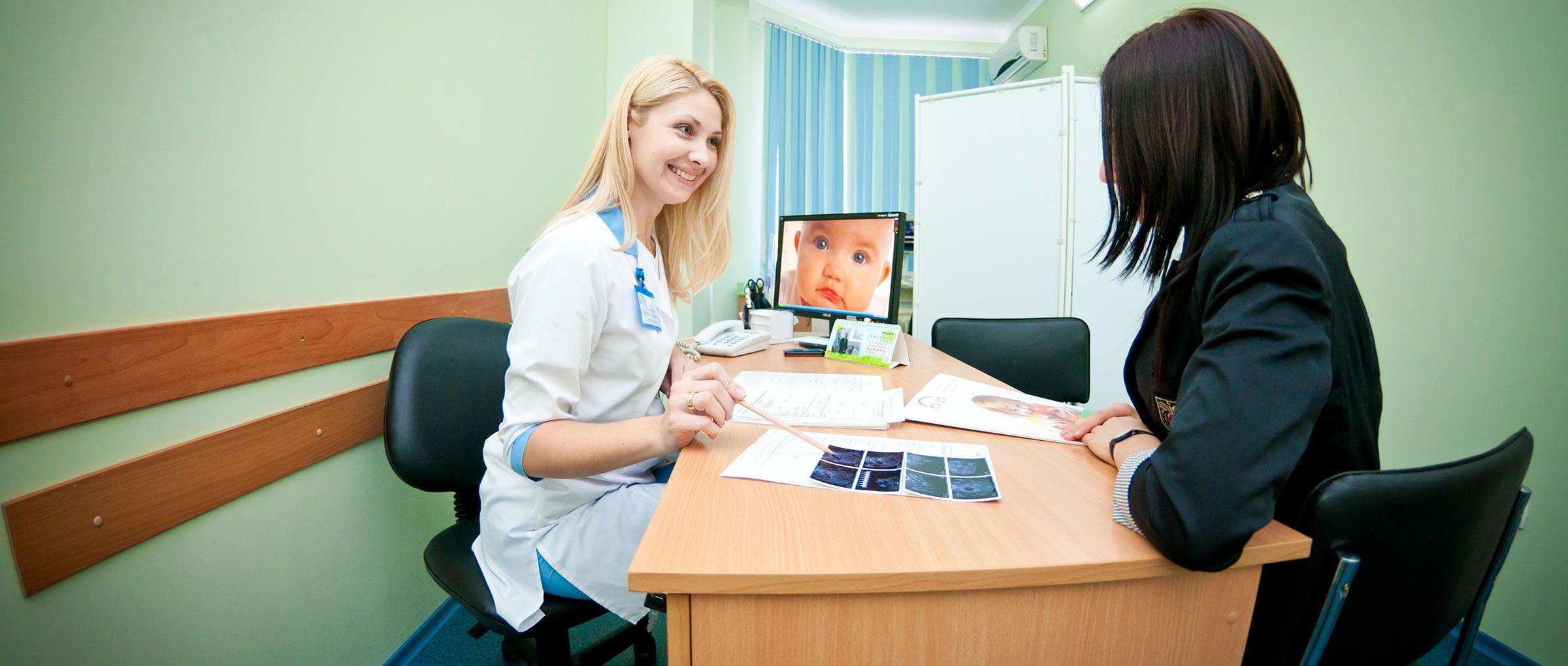 LADA reproductive center consulta médica