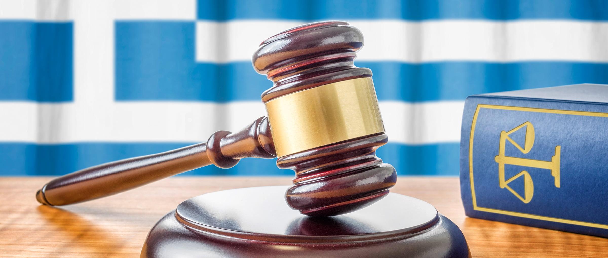 Legislación en Grecia