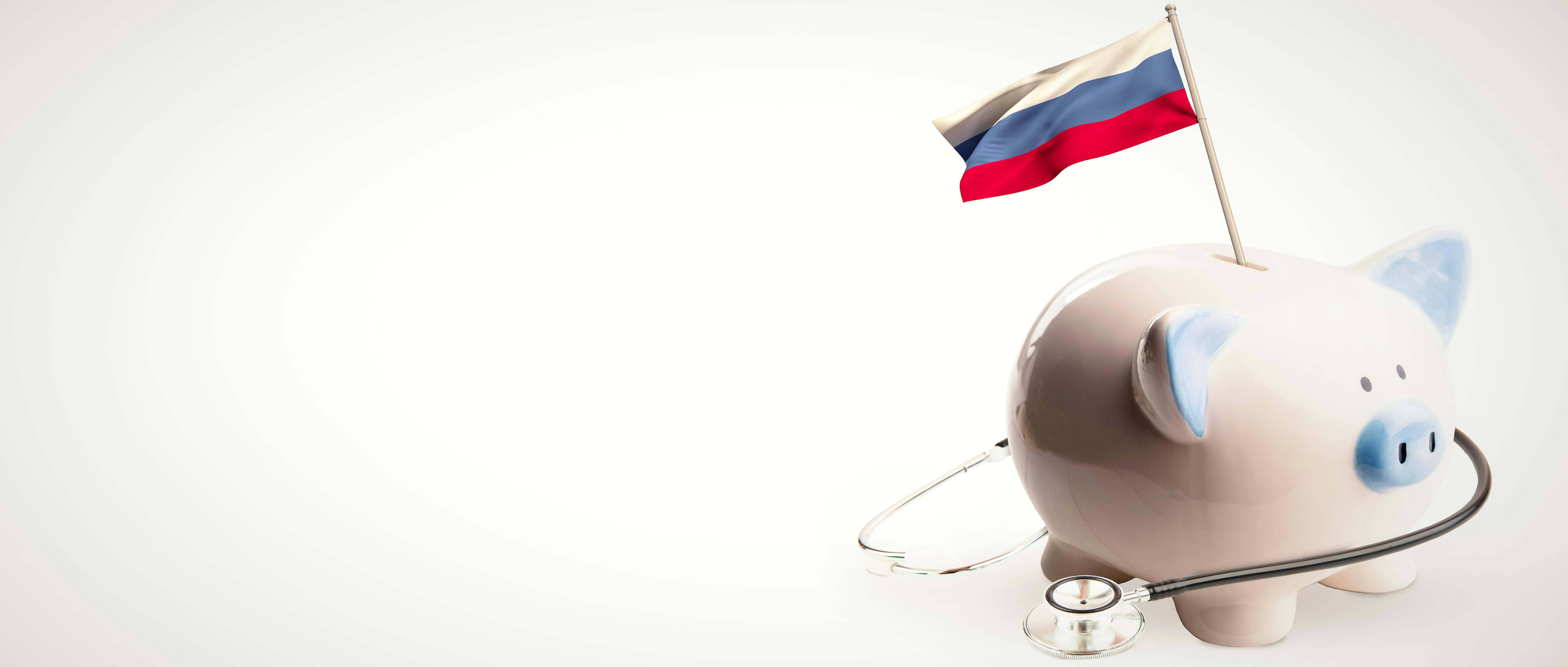 Precio FIV con donación de semen en Rusia
