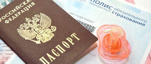 Viajar a Rusia para donación de óvulos o semen